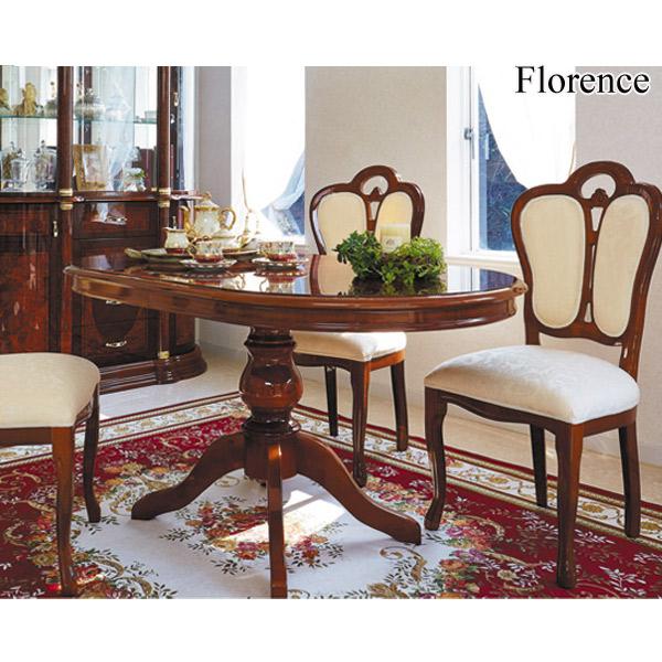 【FLORENCE フローレンス】 SFLI-519-IV/BR ダイニングテーブル リビング ヨーロッパ アンティーク調 イタリア製 【送料無料】