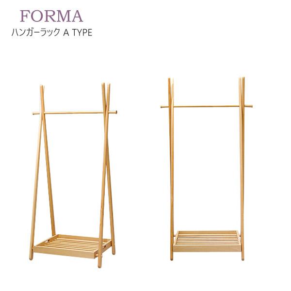 【フォルマ】ハンガーラック A TYPE W75 ナチュラル色 ビーチ材 木製 シンプル おしゃれ【送料無料】