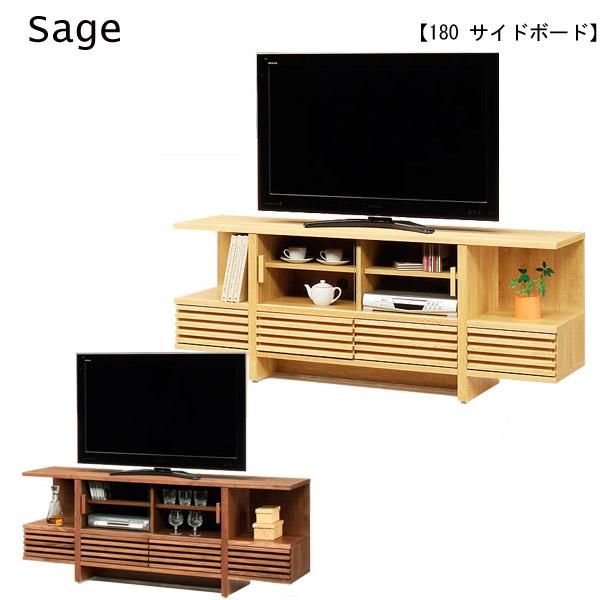 サイドボード 【セージ 180 サイドボード Sage】 リビングボード/TVボード/幅180/ローボード/リビング収納/国産/日本製【送料無料】