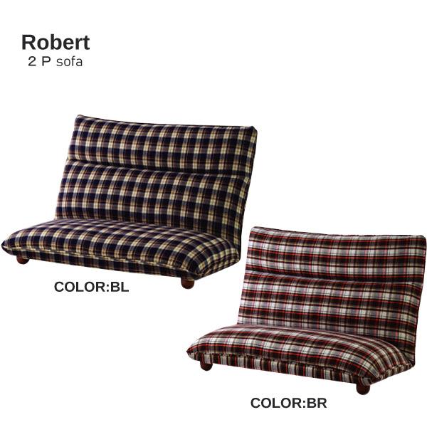 【Robert ロバート】 ROB-14BL(BL色)/ROB-14BR(BR色) 2Pソファ 【送料無料】