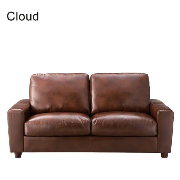 【お得なクーポン配布中★】ソファ 2P【Cloud クラウド SH-855BR】2人掛 SOFA Sバネ ウィービングベルト ボンデッドレザー ヴィンテージ風【送料無料】