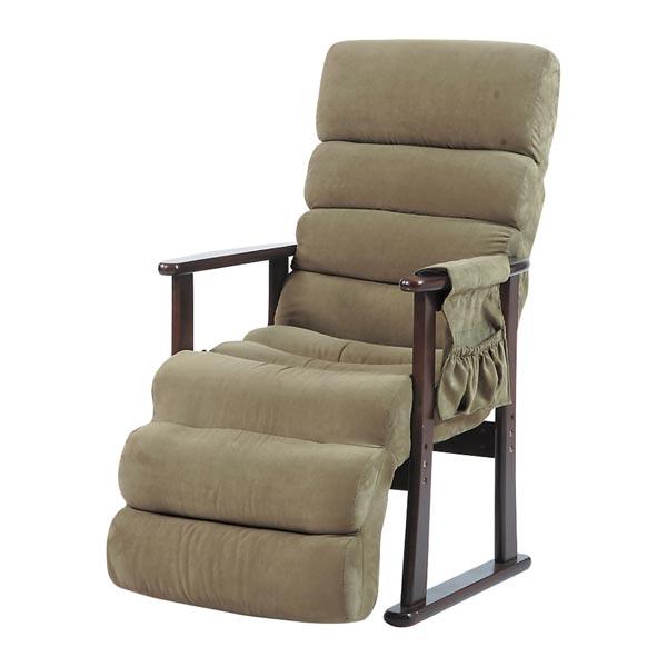 フロアチェアー 【オットマン付リクライナー CKR-70】座椅子 リクライニング 一人掛け シングル リラックスチェア 58サイズ 1人掛け