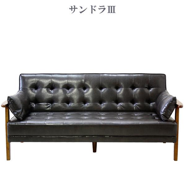 【サンドラ3】 リクライニングソファ ブルー/グレー/DBR/LBR ファブリック PVC クッション付☆【送料無料】