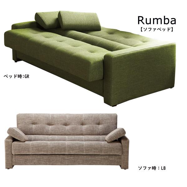 ソファベッド【Rumba ルンバ ソファベッド】布張 LB/GR 幅185【送料無料】