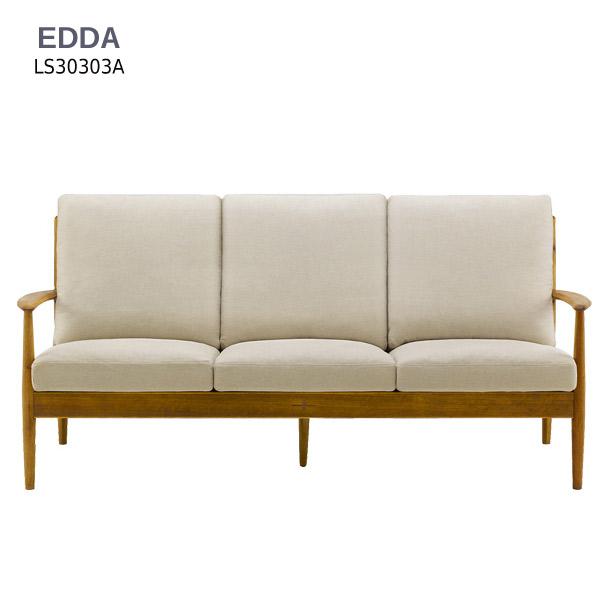 3Pソファー EDDA 【LS30303A-EL0 3Pソファー】 基本色E2(ベージュ) 受注生産色E1/E3/E4
