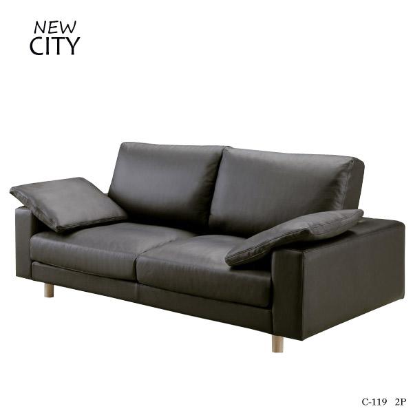 ソファー CITYシリーズ 【C-119 2Pソファ WH/BK】 Cityシリーズ/シティ/シティーシリーズ/幅180/モダン/高級/シック/オーク【送料無料】