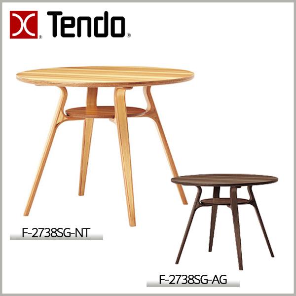 【天童木工】 丸テーブル T-2738SG-NT/T-2738SG-AG BAMBI バンビ 小鹿のように可愛らしいフォルムのテーブルです 【送料無料】