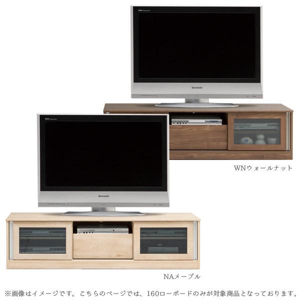 テレビ台 【バリー160ローボード】 幅160 収納棚 選べるカラー2色