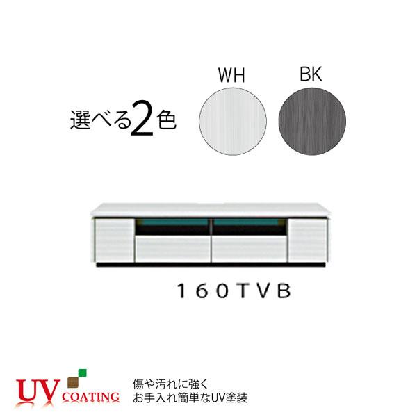 テレビ台 テレビボード 【ラッシュ 160TVB】