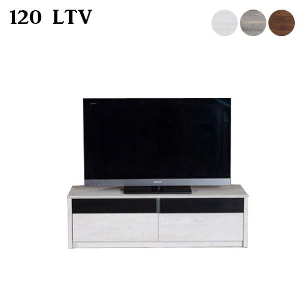 テレビボード【マリン】120 LTV(WN/GY/WH) 幅120 TVボード テレビ台 TV台 ローボード リビングボード