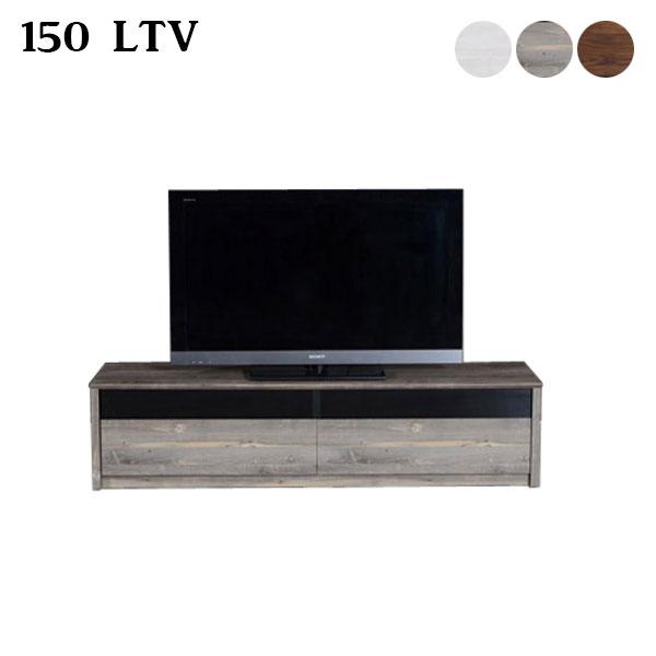 テレビボード【AQUA アクア】150 LTV(WN/GY/WH) 幅150 TVボード テレビ台 TV台 ローボード リビングボード