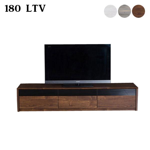 テレビボード【AQUA アクア】180 LTV(WN/GY/WH) 幅180 TVボード テレビ台 TV台 ローボード リビングボード