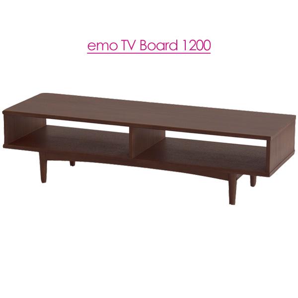 TVボード 幅120 【EMK-3143BR】【emo TV Board 1200】エモ 天然木 ウォールナット シンプル モダン リビングボード ローボード テレビボード テレビ台