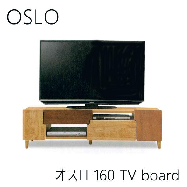送料無料 安心の日本製 ポイントアップ スーパーセール限定クーポン配布中~3 11 1:59迄 テレビ台 テレビボード TV台 160 TVボード アルダー材 メーカー公式ショップ OSLO 日本製 オスロ 国産 いつでも送料無料 AVボード シンプル