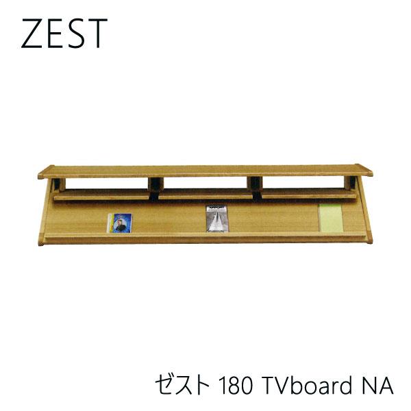 <title>テレビボード テレビ台 TV台 TVボード ZEST ゼスト NA 180 販売実績No.1 AVボード シンプル オシャレ 見せる収納</title>