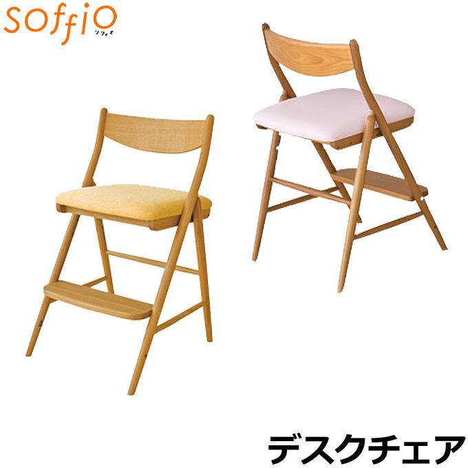 飛騨産業 学習チェア MZ289R 木製チェア 学習椅子 kotonoba begin osarai(レッドオーク) soffio morinokotoba 学机そうせき ひだ キツツキの机 【送料無料】