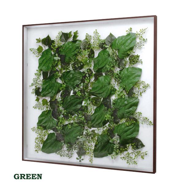 【受注生産】壁インテリア グリーンアート【ウォールグリーン GREEN GR-3425】 ナチュラル 緑 モダンタイプ グリーンパネル