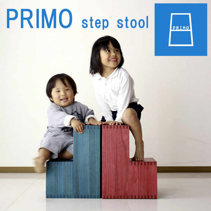 スツール おしゃれ 木製 2段 国産 桐材 踏み台 ステップスツール 踏台 子供 キッズ 脚立 (PRIMO プリモ step stool ステップスツール)