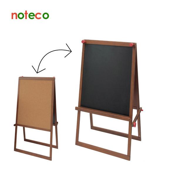 noteco イーゼル【NOR-2938BR】ノッテコ 子供家具シリーズ シンプル 懐かしい 天然木 ソファー 看板 ボード