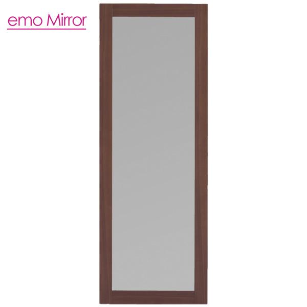 ミラー 【EMM-3171BR】【emo Mirror】エモ 天然木 ウォールナット シンプル レトロ モダン 鏡 姿見 スタンドミラー 木製 飛散対策 全身鏡