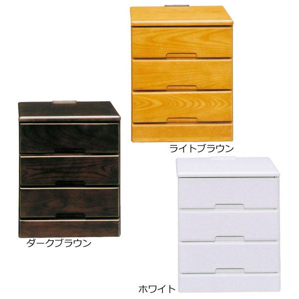 【送料無料】 40-3 ナイトテーブル 【 ムーン 】 棚 収納