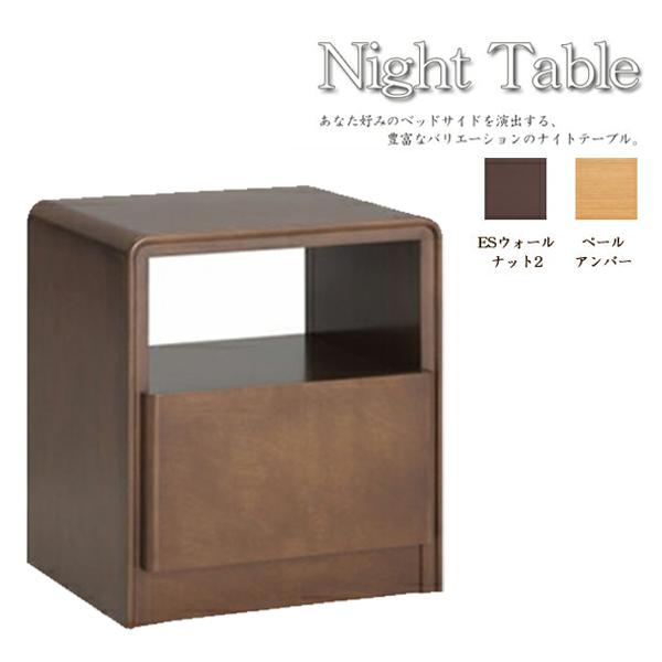 フランスベッド France Bed ナイトテーブル 【 LT-NT 02 】【 ライフトリートメント 】 ベッド サイドテーブル Night Table 【送料無料】