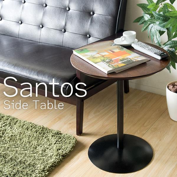 Ill Rakuten Global Market Sidetable Santos Santos Coffee Table - Santos coffee table