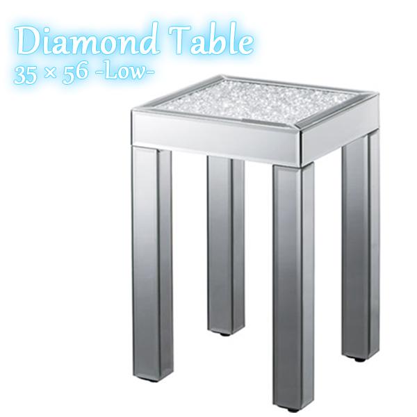 【ダイヤテーブル ロー】 DS-014(85005) サイドテーブル ガラステーブル ミラーテーブル ベッドサイドテーブル ナイトテーブル 花台 花瓶台 完成品