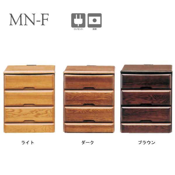 チェスト【MN-F 40スリムチェスト3段 Bタイプ】ベッドサイドテーブル サイドチェスト 40cm幅 コンセント付 オーク 国産