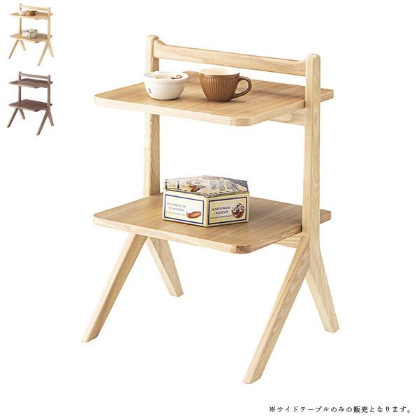 ナイトテーブル【HOT-722NA/BR】サイドテーブル コーヒーテーブル