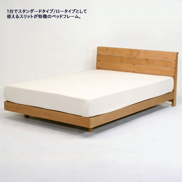 ill | Rakuten Global Market: It\'s D size ANT color flat bed bed bed ...