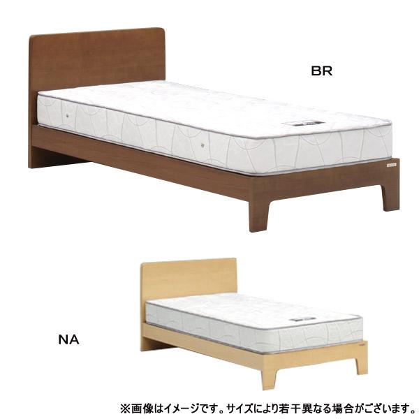 シングルベッド 【ルカ Sサイズ】シングル ベーシックタイプ ベッドフレームのみ bed/Granz/グランツ/おしゃれ