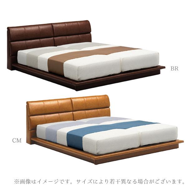 キングベッド 【ロイズ Kサイズ】キング ロータイプ ベッドフレームのみ bed/Granz/グランツ/おしゃれ