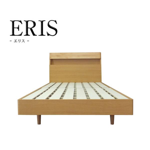 【エリス】ベッド FRAME(S) (NA) フレームのみ シングルタイプ シングルベッド すのこ 木製 ナチュラル おしゃれ
