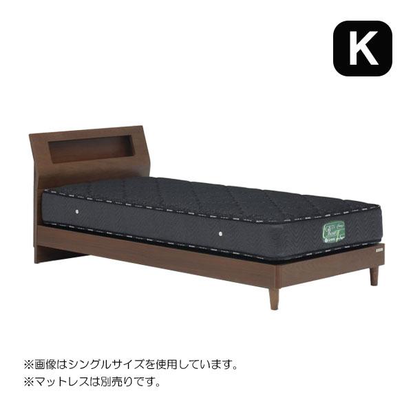 ベッド ベッドフレームのみ キングサイズ 【ウォルテ Sキャビタイプ 引出しなし キング】Kサイズ