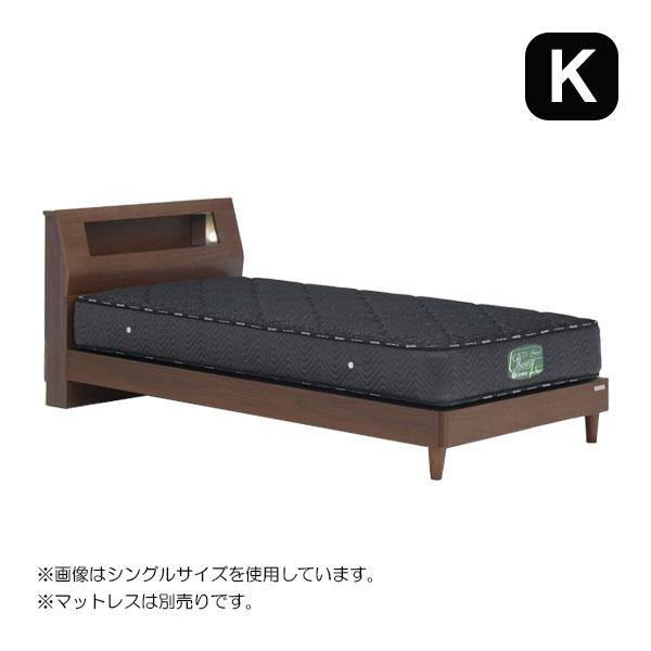 Lキャビタイプ キングサイズ ベッド 引出しなし 【ウォルテ キング】Kサイズ ベッドフレームのみ