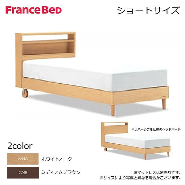 フランスベッド France Bed ベッドフレーム ショートサイズ 【ピスコ21C】 リバーシブルヘッドボード付き キャビネットタイプ Yサイズ シンプル キャスター付き おしゃれ 日本製 ベッドフレームのみ