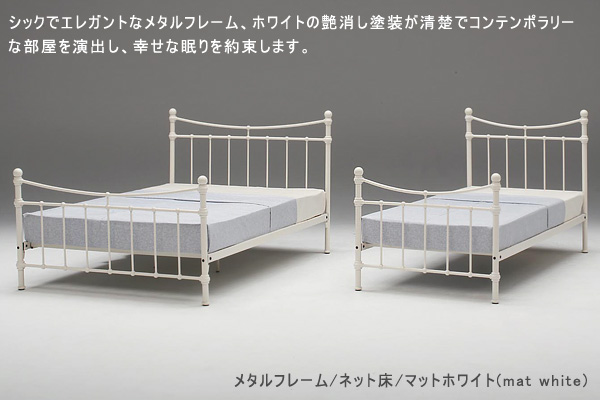 ベッド お姫様系パイプベッドフレーム ダブル ベッド 【IPB-SFD-671】 Dサイズ ダブル フレームのみ bed 【送料無料】