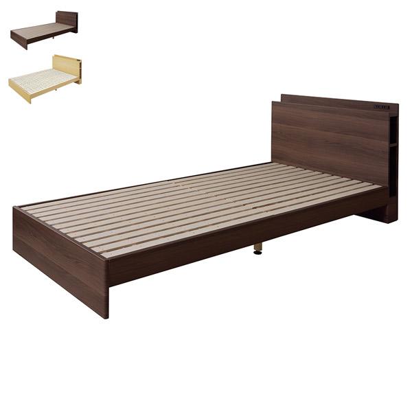 ベッドフレーム スノコベッド Sサイズ 通気性 【B-81S-BR/NA】シングルサイズ コンセント付 収納付 シンプル すのこのベッド