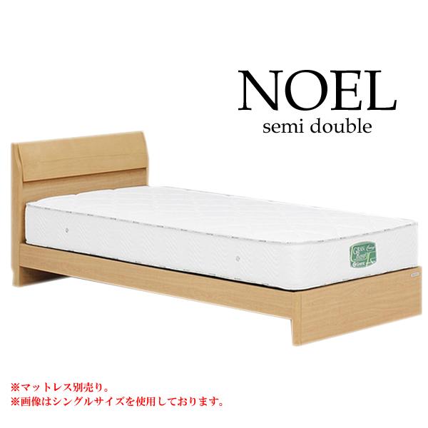 セミダブルベッドフレーム グランツ】 【bed】【Granz ベッドフレームのみ ベッドフレーム セミダブルサイズ SDサイズ フラットタイプ(引なしべ―シック)】 アルダー材 【ノエル