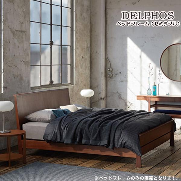 日本ベッド ベッドフレーム【delphos(デルフォス)】 SDサイズ/E011(ウォルナット)E012(バーガンディ)E013(グレー)セミダブルサイズ