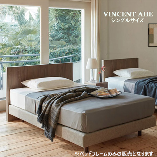 選べる3色 日本ベッド AHE)】Sサイズ/E041(ウォルナット×ベージュ)E042(ウォルナット×ブラウン)E043(ウォルナット×アイボリー)シングルサイズ AHE(ビンセント ベッドフレームのみ【vincent