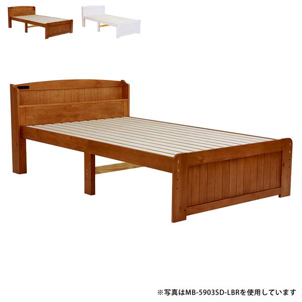 ベッドフレームのみ【MB-5905S-WS/LBR】ベッド シングルサイズ Sサイズ 2口コンセント付