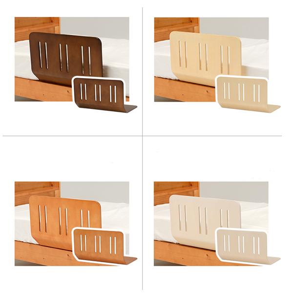 ※メーカー直送の為代引不可 全国どこでも送料無料 ベッドガードのみ 木製 木 LBG4297T NA LBR 毎日激安特売で 営業中です DBR 転落防止 ベッドガード 布団ずれ防止 介護用手すり WS 手すり