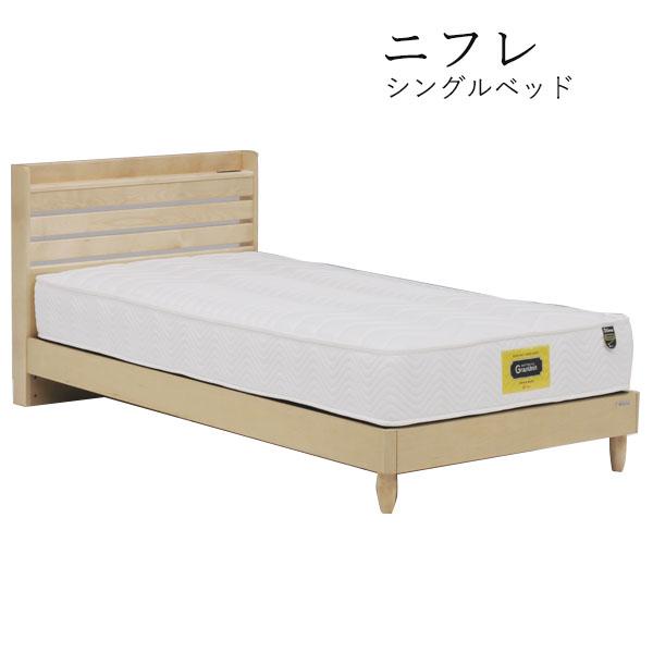 コンセント付 無垢 木製 ベッドフレームのみ 単品 木目 【ニフレ】シングルベッド