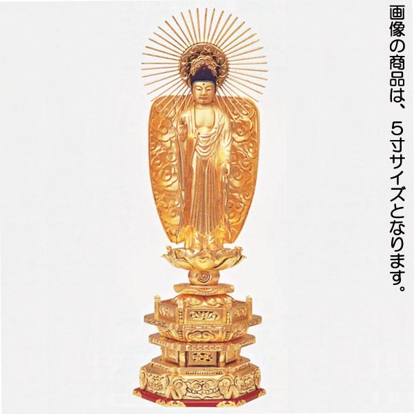 仏像 【木製 純金並京 西立弥陀 肌粉】 4.0寸 【送料無料】