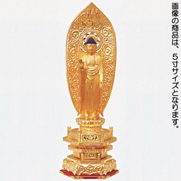 仏像 【木製 純金並京 舟立弥陀 肌粉】 3.5寸 【送料無料】
