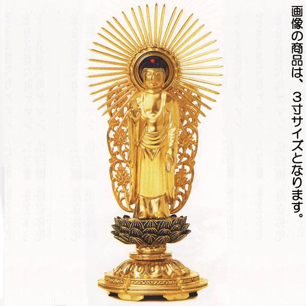 仏像 【総木製純金箔 平安丸台座 西立弥陀 肌粉 青蓮華】 4.0寸 【送料無料】