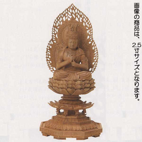 仏像 【白檀 八角台座 大日如来 二重火炎光背】 2.5寸 【送料無料】