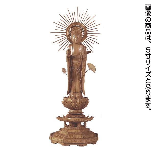 仏像 【白檀 八角台座 東立弥陀 東型光背】 3.5寸 【送料無料】